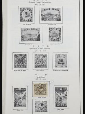 Stamp collection 31772 Japan 1919-1960.