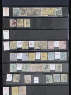 Stamp collection 31800 Malaysian States 1867-2006.