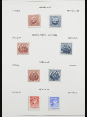 Stamp collection 31806 Thematic: UPU 1949.