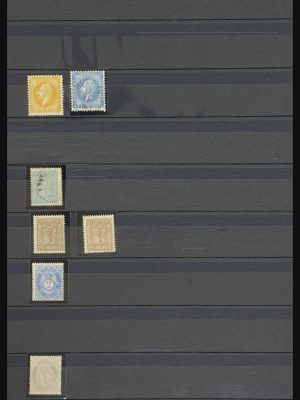 Stamp collection 31814 Norway 1856-1999.