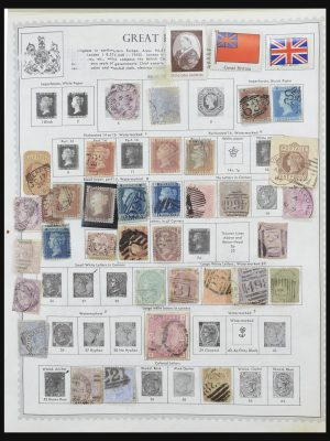 Stamp collection 31873 World sorting lot.