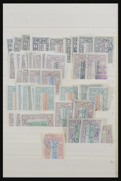 Stamp collection 31888 French Somaliland 1894-1966.