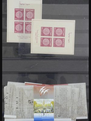 Stamp collection 31891 Israel souvenir sheets 1949-1992.