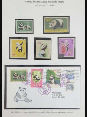 Stamp collection 31922 Thematic giant panda's 1937-1989.