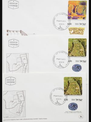 Stamp collection 31924 Israel first day cover collection 1957-2003.