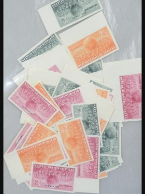 Stamp collection 31972 Indonesia Maluku Selatan/Vienna printing.