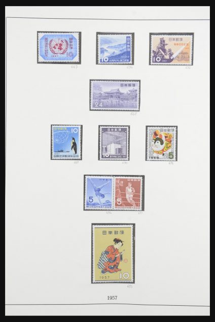 Stamp collection 32018 Japan 1957-1979.