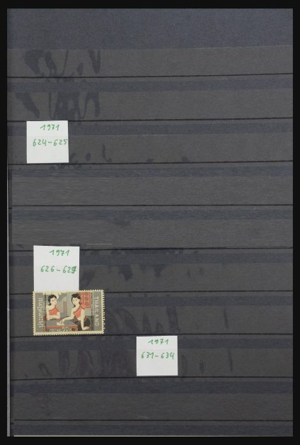 Stamp collection 32027 Thailand 1971-2017.