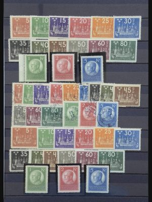 Stamp collection 32042 Sweden UPU 1924.