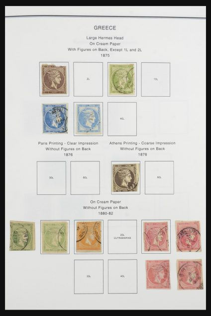 Stamp collection 32052 Greece and territories 1861-2011.