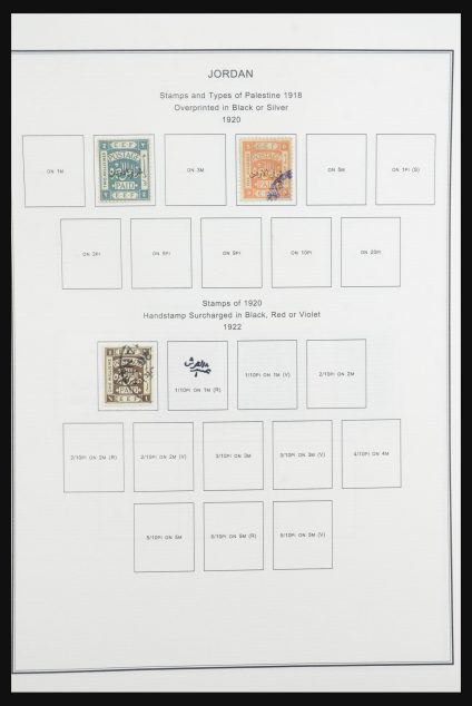Stamp collection 32060 Jordan 1920-1985.