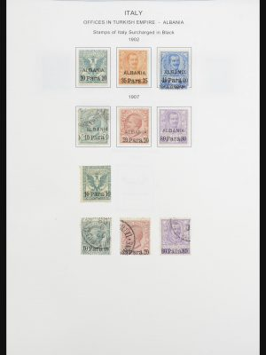 Stamp collection 32071 Albania 1902-1991.