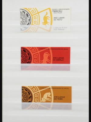 Stamp collection 32095 Macao stamp booklets 1984-2009.