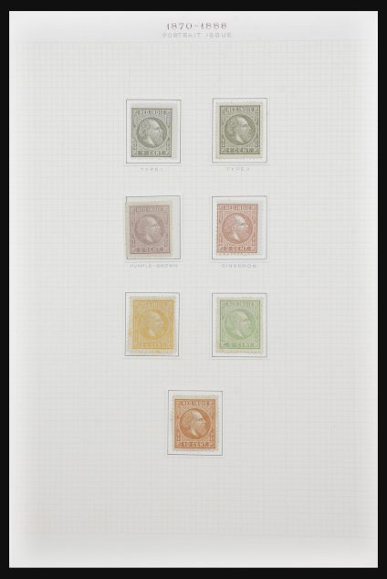 Stamp collection 32105 Dutch East Indies 1868-1923.