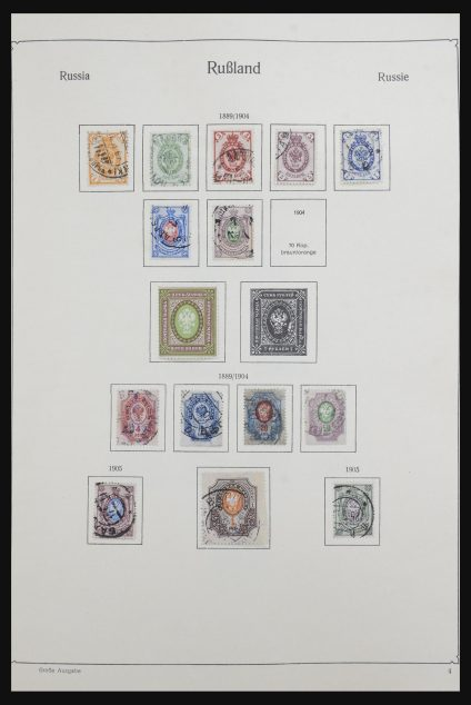 Stamp collection 32110 Russia 1875-1975.