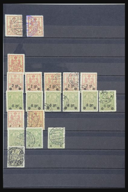 Stamp collection 32115 German post in Poland 1915-1916.