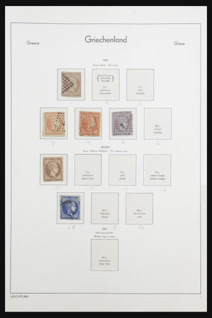 Stamp collection 32127 Greece 1861-2000.