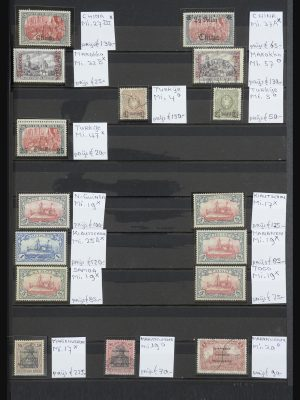 Stamp collection 32135 German colonies 1914-1920.