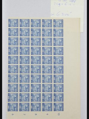 Stamp collection 32139 Japanese occupation Dutch east Indies 1942-1945.
