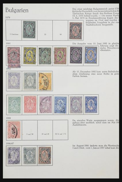Stamp collection 32157 Bulgaria 1879-1963.