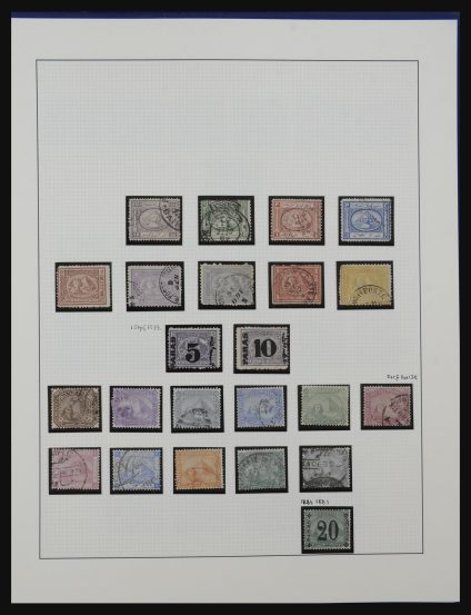 Stamp collection 32182 Egypt 1867-1948.