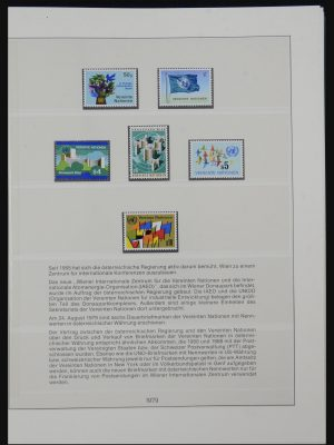 Stamp collection 32192 United Nations Vienna 1979-2014.