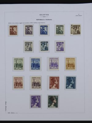 Stamp collection 32195 Egypt 1953-1989.